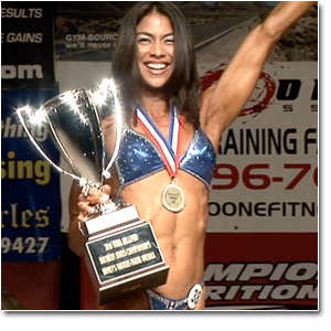 2010 NPC Southern States Masters Figure Championships Prejudging & Finals